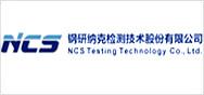NCS - Trung Quốc